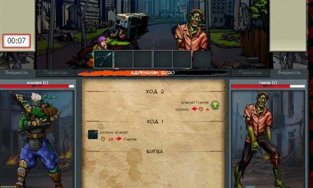 Браузерные игры про зомби