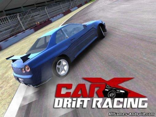 3D Дрифтовые гонки (CarX drift