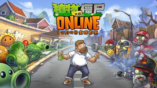 Plants vs. Zombies Online 2