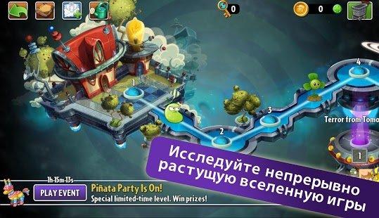 скриншот Plants vs